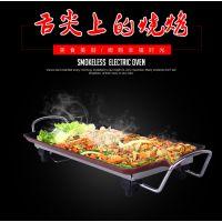 猿史部落电烤盘多功能电烧烤炉韩式家用不粘电烤炉无烟烤肉