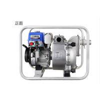 雅马哈大流量自吸清水污水排污2/3/4寸抽水泵YP20T高扬程28米