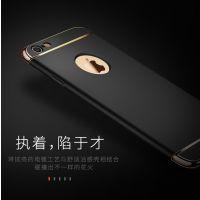 iphone7手机壳磨砂7plus全包苹果5s/8手机套防摔潮男女苹果X包邮
