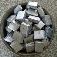 长期稳定供应 镁稀土中间合金  稀土镁铒合金