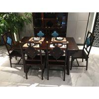 檀笑古今(红森林)赏梅方餐台7件套 餐桌实木价格 全屋定制实木家具
