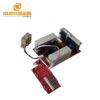 100W33KHZ 超声波线路板PCB电路板铝用于超声波清洗