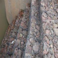 护坡防护网 生态石笼厂家 六角石笼网