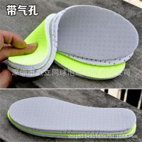 EVA复合绒布冷热压加工成型 高温压缩EVA减震鞋垫