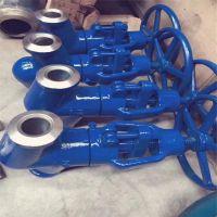 J61Y-200C 焊接式截止阀 高压 碳钢截止阀