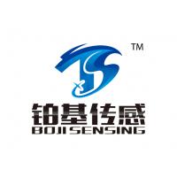 中创信晟(泰州)传感技术有限公司