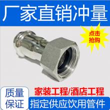 DN50X2不锈钢内压直通 304不锈钢内牙直通双卡压连接 规格齐全