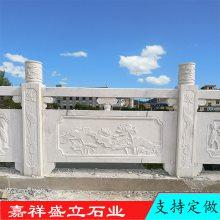 供应防护石栏杆精品石栏杆石雕汉白玉栏板批发安装
