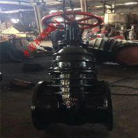 标准铜芯铸铁闸阀 Z45T-16 DN500 暗杆式法兰闸阀 Z45T-16Q 厂家直销
