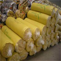 厂家批发8公分无甲醛玻璃棉