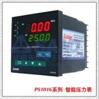 成都PS1016T 智能数字压力/温度数字显示表