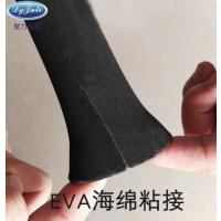海绵布料皮革复合专用胶粘剂,广东聚力胶水厂家直销