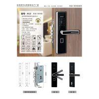 蓝牙公寓密码锁,长短租酒店APP智能密码门锁,出租屋感应门锁