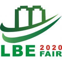 2020第六届广州国际锂电工业展览会