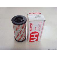 1300R005BN4HC 贺德克液压滤芯出厂价