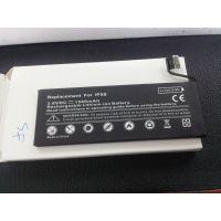 IP5S-1560MAH
