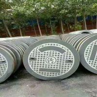 河北水泥井盖生产厂家 钢筋混凝土井盖 700轻型钢边井盖