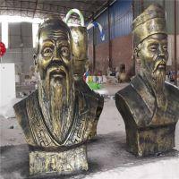 北京玻璃钢雕塑定做厂家,主题玻璃钢人物雕塑摆件