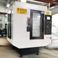 台捷数控立式加工中心钻铣中心加工 速度快效率高三轴快速快速移动