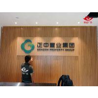 深圳宝安西乡公司形象墙logo、logo标识广告制作