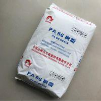 代理PA66平顶山神马EPR27 透明原料 扎带专用尼龙原料 原厂原包