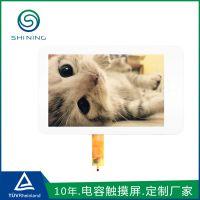 18.5寸USB接口KTV点歌机 深圳触摸屏厂家生产按钮电容屏