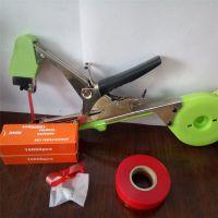 钉子固定绑结器 番茄西红柿绑枝机