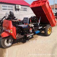 建筑砂石专用柴油三轮车  厂家直销1吨电动三轮车现货直销