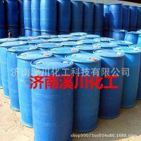 厂家直销  高效袪屑剂 HD-303甘宝露 新一代水溶性去屑剂 洗发水
