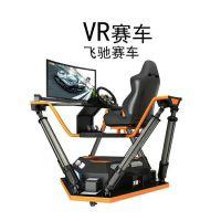 全影汇VR 供应 六轴曲屏赛车 单人座
