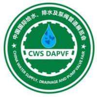 2019中国北京给水排水泵阀管道博览会