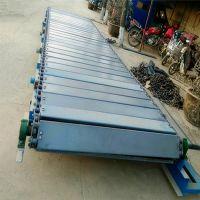 青岛塑料链板输送机新品 链板输送机cad图纸