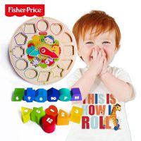 费雪积木时钟 木钟模型 儿童宝宝玩具拼图1-3岁 益智早教拼版