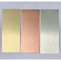 上海港旺工业挤压铝型材CNC加工、阳极氧化加工(各种颜色)