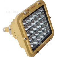 50 60 70 W ZHD760 led 正方型 GCD615 华荣防爆灯.