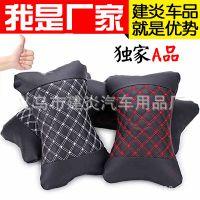 韩国红酒系列内饰头枕 超纤皮汽车用头枕/护颈枕 骨头枕 正品皮枕