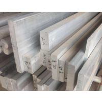 2024铝棒价格 2024铝板厂家 2024铝排规格