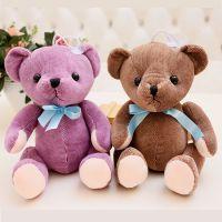 条绒泰迪熊毛绒玩具公仔抓机娃娃婚庆活动礼品儿童生日礼物送女生