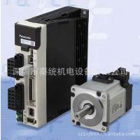 现货200W 松下PANASONIC伺服电机 驱动器MSMD022G1U+MADHT1507E