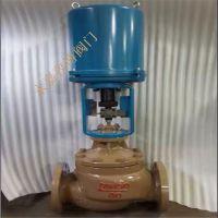 电动单座/套筒调节阀 ZDLP-16C DN150 铸钢法兰电动流量调节阀 ZDLP-16P