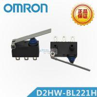 D2HW-BL221H 密封型超小型基本开关 欧姆龙/OMRON原装正品 千洲