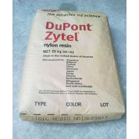 长期提供原料 PA66 美国杜邦 Zytel 80G33HS1L BK104