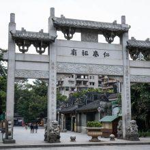 石牌坊常用尺寸及正规造型有几种,农村村口牌坊牌楼适合那一种。
