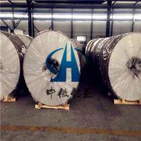 无锡铝皮销售 铝板现货 花纹铝板厂家