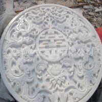 供应大型工艺建筑石材浮雕壁画 汉白玉石雕文化墙照壁