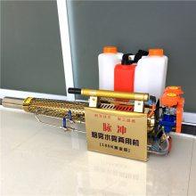 厂家提供汽油喷雾器打药机烟雾机 农业植保机械不锈钢弥雾机制造