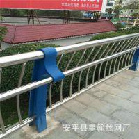 不锈钢复合管河道桥梁围栏 河道景观不锈钢护栏 防撞铁艺桥梁护栏