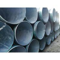 碳钢914X10 L360 9711标准直缝埋弧焊管思泰欧常年订做
