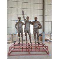 广西人物铜雕-紫铜人物铜雕定做-澳腾精品铜雕(优质商家)