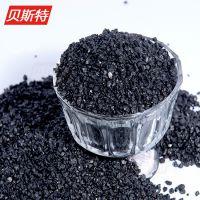 炭黑厂家生产无载体黑色砂 高浓度黑亮黑色母 工程改性塑料色母粒